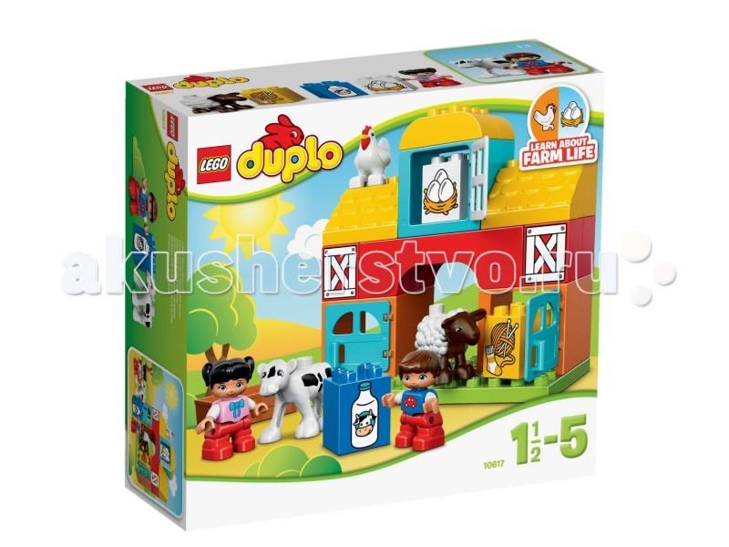 Конструктор Lego Duplo 10617 Лего Дупло Моя первая ферма