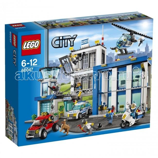 Конструктор Lego City 60047 Лего Город Полицейский УчастокCity 60047 Лего Город Полицейский УчастокКонструктор Lego City 60047 Лего Город Полицейский Участок собирается из 854 элементов, включая 7 мини фигурок. Построй суперсовременный полицейский участок LEGO City!  Участок снабжен надежной тюрьмой для преступников, но они пытаются бежать! Один заключенный вырыл тоннель, другой пытается убежать через люк на крыше, а третьего спасают подельники – они пытаются вырвать решетку с помощью крюка. Предотврати побег! Пускайся в погоню на быстром мотоцикле, используй полицейский вертолет Лего и патрульную машину!  В участке есть наблюдательная башня со спутниковой антенной и мощной сиреной, собственный гараж, туалеты, полицейские кабинеты, КПП со шлагбаумом.  В набор входит: 7 минифигурок – 4 полицейских, 3 преступника, полицейская собака сборная техника – вертолет, патрульная машина, мотоцикл, грузовик с крюком для побега два этажа камер с решетками наблюдательная башня с вращающимся радаром КПП с работающим шлагбаумом множество аксессуаров – кулеры, мебель, компьютеры, инструменты для уборки, полицейское снаряжение на крыше открывается люк если вытащить специальную планку, туалет «проваливается» - это один из вариантов побега. Количество деталей: 834 шт.<br>
