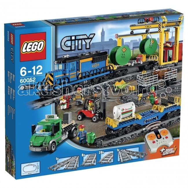 Конструктор Lego City 60052 Лего Город Грузовой поезд