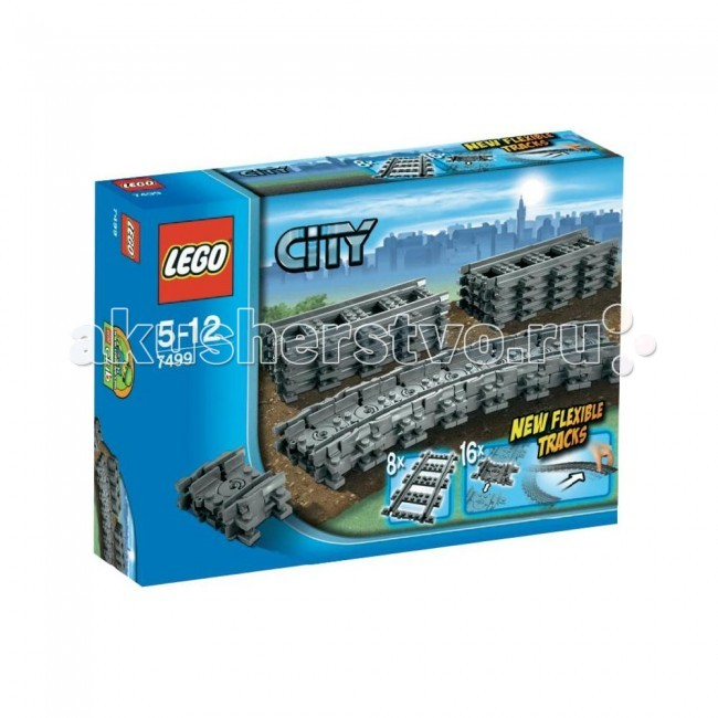 ����������� Lego City 7499 ���� ����� ������ ����