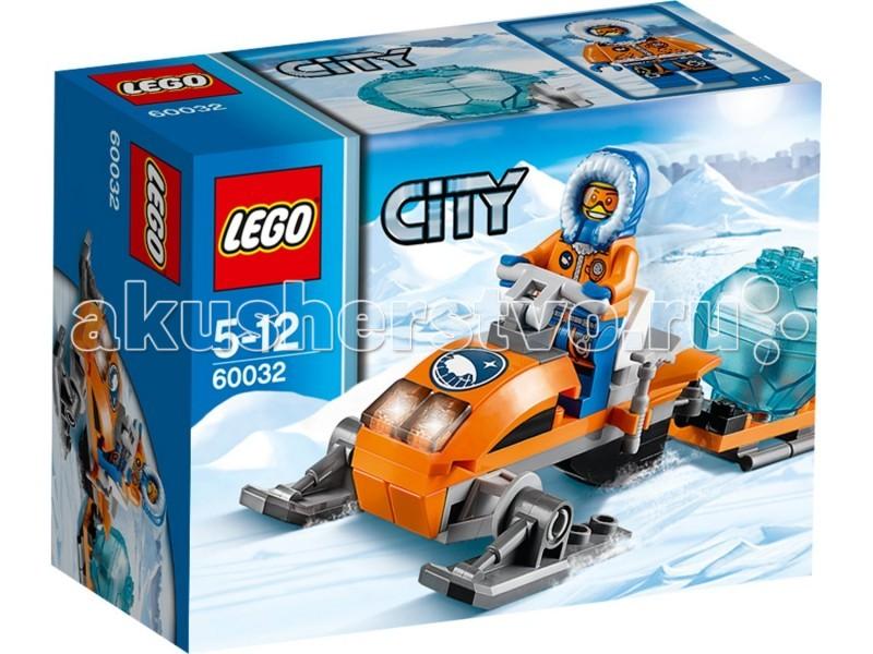 Конструктор Lego City 60032 Лего Город Арктический снегоход