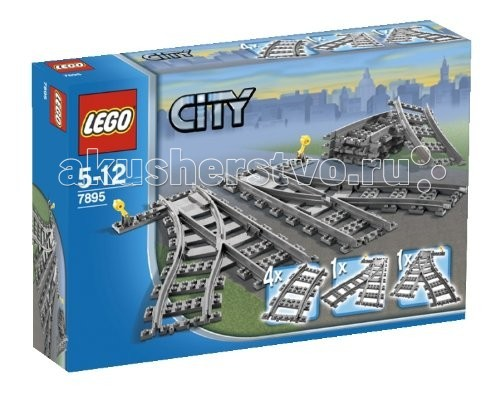 Конструктор Lego City 7895 Лего Город Железнодорожные стрелкиCity 7895 Лего Город Железнодорожные стрелкиКонструктор Lego City 7895 Лего Город Железнодорожные стрелки состоит из 8 элементов.  С набором Лего Город Железнодорожные стрелки вы сможете направлять свои составы в различные направления, не изменяя при этом направление самого железнодорожного пути.   Электричество не нужно – работает с железнодорожными наборами 7938 или 7939 на инфракрасном управлении.   Количество деталей: 8 шт.<br>