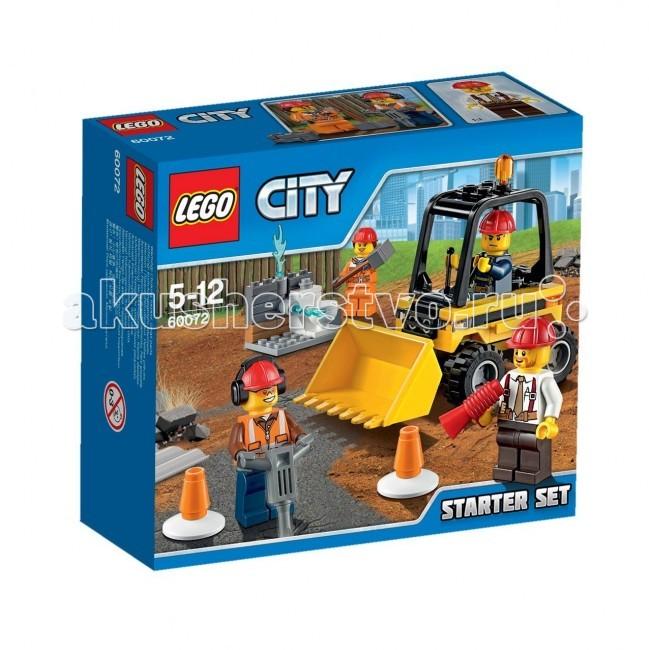 Конструктор Lego City 60072 Лего Город Строительная команда для начинающих