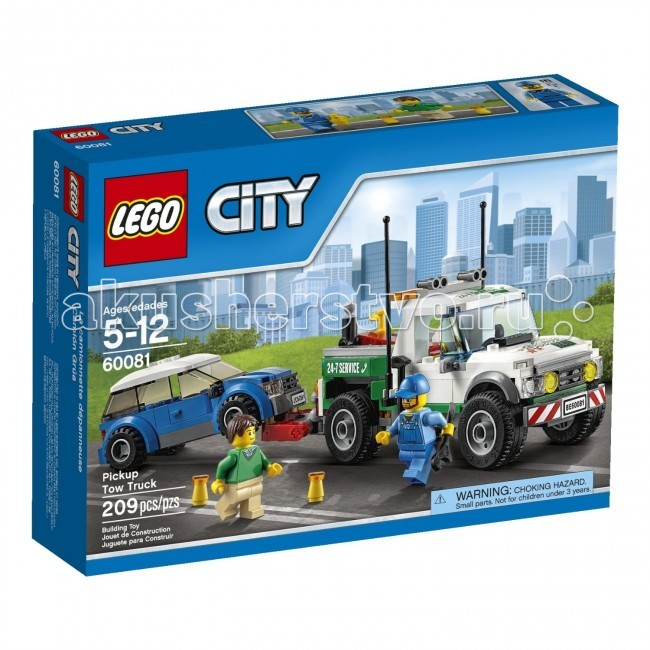 Конструктор Lego City 60081 Лего Город Буксировщик автомобилейCity 60081 Лего Город Буксировщик автомобилейКонструктор Lego City 60081 Лего Город Буксировщик автомобилей собирается из 209 деталей, включая 2 минифигурки.  О, нет... машина сломалась!  Садись в буксировщик автомобилей, включай предупредительный маячок и отправляйся, чтобы помочь застрявшему водителю.  Если быстро починить сломанный автомобиль невозможно, зацепи его крюком, подними лебедкой, чтобы поднять его передние колеса и отбуксировать в ближайшую мастерскую.  Это входит в обязанности водителя Буксировщика автомобилей!  В набор входит: 2 минифигурки: водитель и механик буксировщик автомобиль буксировщик оснащен работающей лебедкой с крюком. Количество деталей: 209 шт.<br>