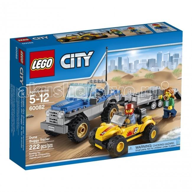 ����������� Lego City 60082 ���� ����� ���������� ��������� �����
