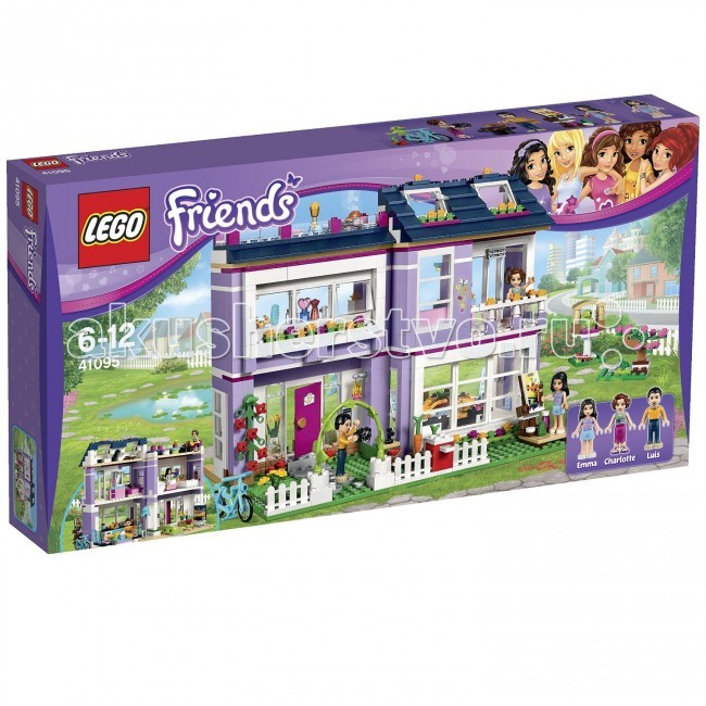 ����������� Lego Friends 41095 ���� �������� ��� ����