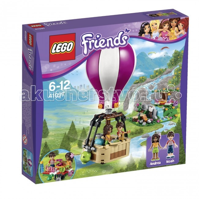 ����������� Lego Friends 41097 ���� �������� ��������� ���