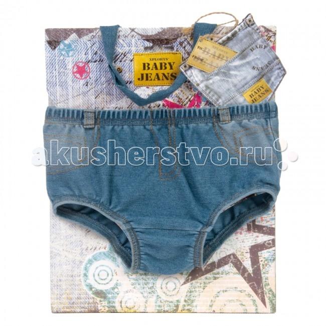 Xplorys Трусики Baby Jeans 62/68Трусики Baby Jeans 62/68Трусики Baby Jeans Xplorys – трусики из трикотажного полотна джинсовой расцветки, оригинальные контрастные строчки, кожаный лейбл, размер 62/68.   Состав - 63% хлопок, 32% полиэстер, 5% нейлон.   Поставляется с фирменным картонным пакетом.  Одежда для новорожденных Baby Jeans от Xplorys выглядит как настоящий деним, но при этом невероятно мягкая и приятная на ощупь!  Создатели Baby Jeans сделали эту стильную, оригинальную коллекцию с заботой о нежной коже малышей - ткань произведена из мягчайшего хлопка высшей категории, а швы обработаны таким образом, чтобы не раздражать кожу.  Каждая вещь коллекции сшита вручную и уникальна, а специальная техника окрашивания ткани позволяет добиться красивой джинсовой текстуры. При этом используются полностью безопасные, соответсвующие требованиям Евросоюза красители без содержания вредных химических веществ.<br>