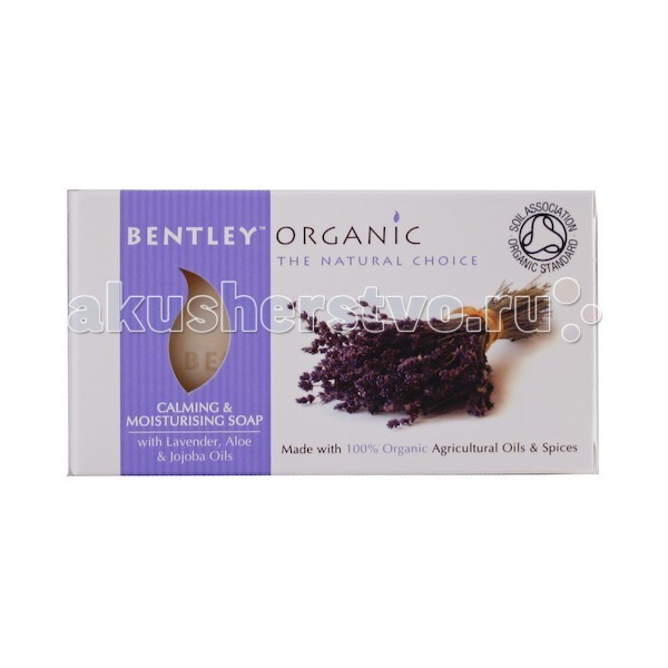 Bentley Organic ���� ������������� � ����������� � ��������, ����, ������ 150 �