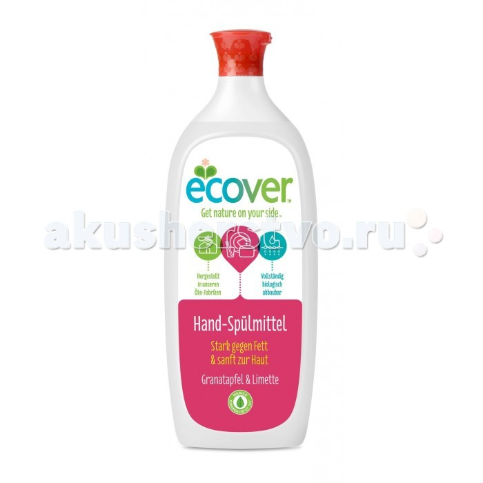 Ecover ������������� �������� ��� ����� ������ ������ 1 �