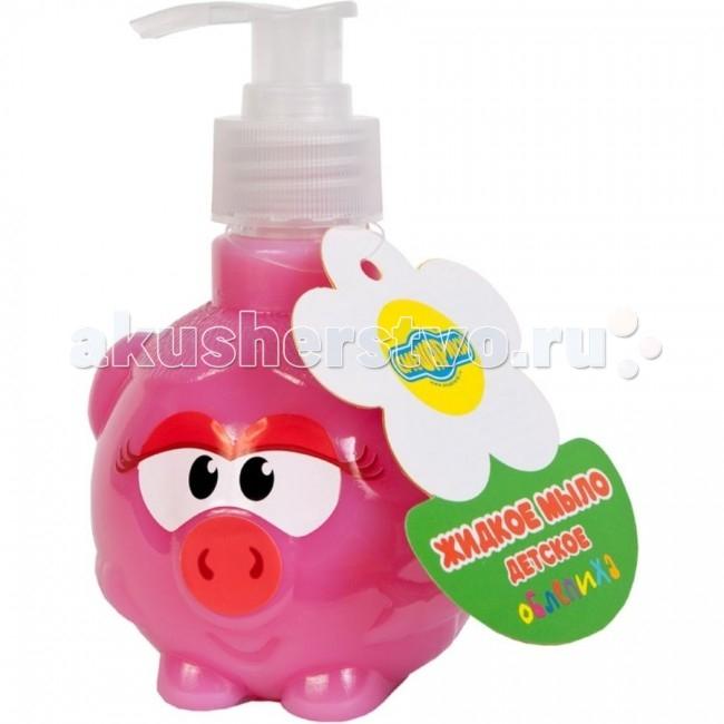 Смешарики Детское жидкое мыло Перед сном Нюша 255 мл