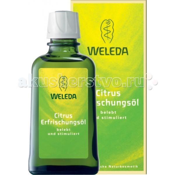 Weleda Освежающее масло цитрусовое 100 мл