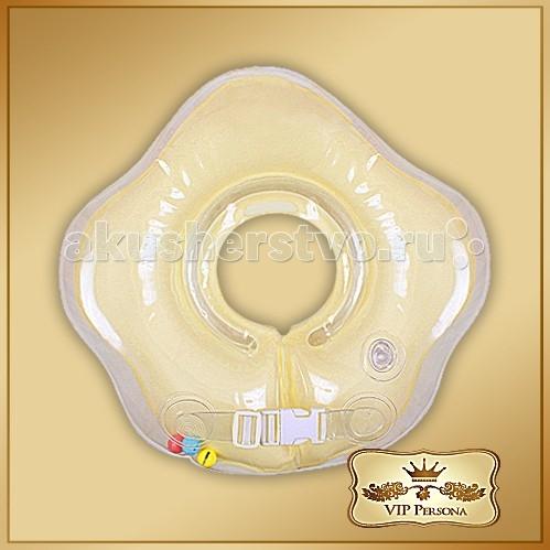 Круги для купания VIP Persona от рождения