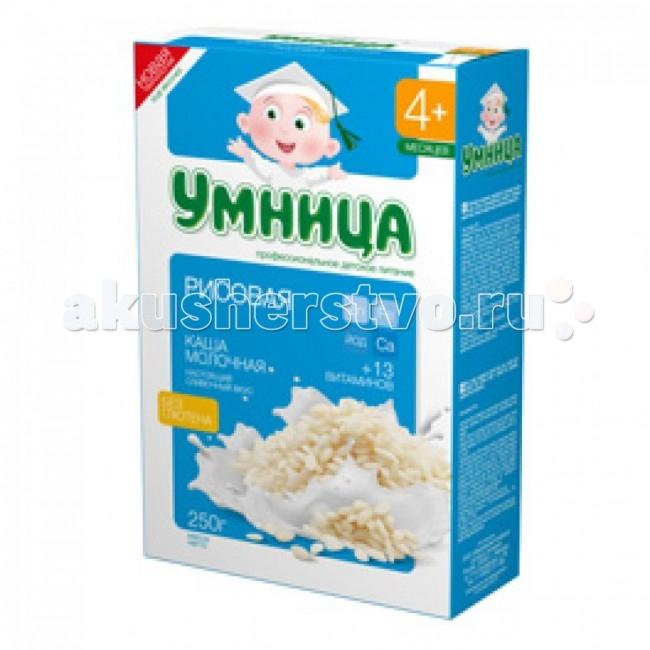 Сами с усами Умница Молочная Рисовая каша с яблоком 4 мес. 200 гУмница Молочная Рисовая каша с яблоком 4 мес. 200 гСами с усами Каша молочная рисовая с яблоком 4 мес является гипоаллергенной. В рисовой каше содержится много высококачественного крахмала (78%), углеводов, клетчатки, биологически ценного белка и минеральных веществ, а именно натрия, калия, фосфора, железа, меди и пр. Яблоко, входящее в состав каши, богато витаминами, железом, пектином, связывающим и выводящим токсины из организма. Клетчатка способствует улучшению пищеварения.    Особенности: Быстрорастворимая каша из рисовой муки Содержит сахар, соль Не содержит глютен, красители, консерванты, ароматизаторы и ГМИ Пищевая ценность: в 100 г белков - 13,1 г, углеводов - 68,0 г, жиров - 10,0 г Энергетическая ценность: 414,5 ккал<br>