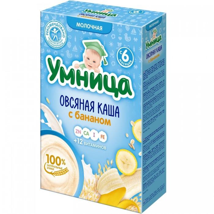 Сами с усами Умница Молочная овсяная каша с бананом 6 мес. 200 гУмница Молочная овсяная каша с бананом 6 мес. 200 гСами с усами Каша молочная овсяная с бананом 6 мес содержит глютен, рекомендована с 6 месяцев. Овес, являясь источником кальция, меди, магния, железа, цинка, марганца, углеводов, растительных белков, клетчатки и витаминов, характеризуется высокой пищевой ценностью. Овсяная крупа, обволакивая слизистую кишечника, улучшает его моторику. Входящий в продукт банан богат калием, необходимым для правильной работы сердца, нормальной деятельности нервной системы и для обмена веществ.   Особенности: Быстрорастворимая каша из овсяной муки Содержит сахар, глютен Не содержит красители, консерванты, ароматизаторы и ГМИ Пищевая ценность: в 100 г белков - 15,0 г, углеводов - 61,0 г, жиров - 12,5 г Энергетическая ценность: 416 ккал.<br>