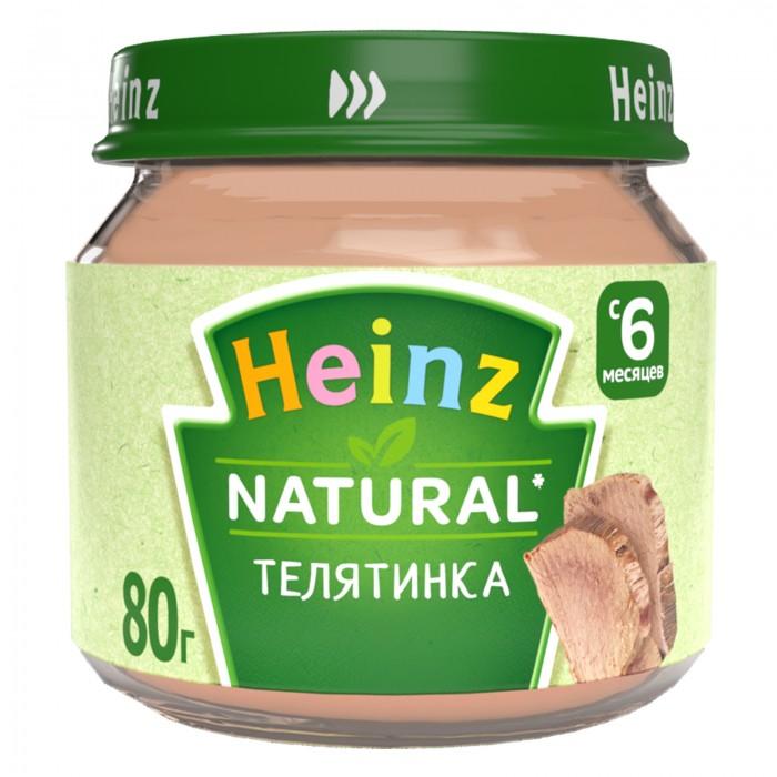 Heinz Пюре Телятинка с 6 мес. 80 гПюре Телятинка с 6 мес. 80 гHeinz Пюре Телятинка для детей старше 6 месяцев.  Введение нового продукта начинайте с 1 ч. ложки, постепенно доводя порцию до возрастной нормы. Нужное количество подогреть, не добавляя соли. Не разогревать повторно.  Состав: мясо телятины, вода, мука рисовая, масло подсолнечное, сок лимонный.<br>