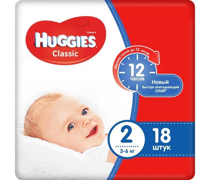 Huggies Подгузники Classic 2 (3-6 кг) 18 шт.