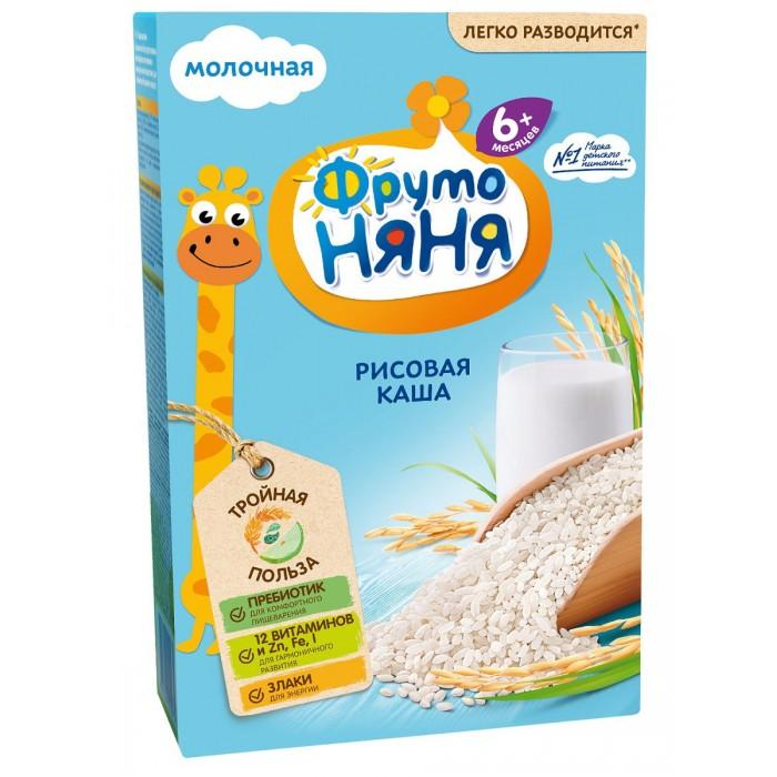ФрутоНяня Молочная рисовая каша 4 мес. 200 гМолочная рисовая каша 4 мес. 200 гФрутоНяНя Каша молочная рисовая 4 мес. 200 г обогащена 12 витаминами, 4 минералами и пребиотиком — инулином. Инулин — натуральные пищевые волокна, которые помогают укрепить иммунитет ребенка за счет образования собственной полезной микрофлоры. Содержит глютен. Разводится без комочков.  Состав: мука рисовая, сухое обезжиренное молоко, сухое цельное молоко, сливки сухие, масло кукурузное, пребиотики – инулин, витамины (С, Е, РР, пантотеновая кислота, В2, В1, В6, А, фолиевая кислота, D3, биотин, В12), минеральные вещества (натрий, железо, цинк, йод).   Особенности: Без консервантов.  Без искусственных добавок.  Без красителей.  Без ГМО.<br>
