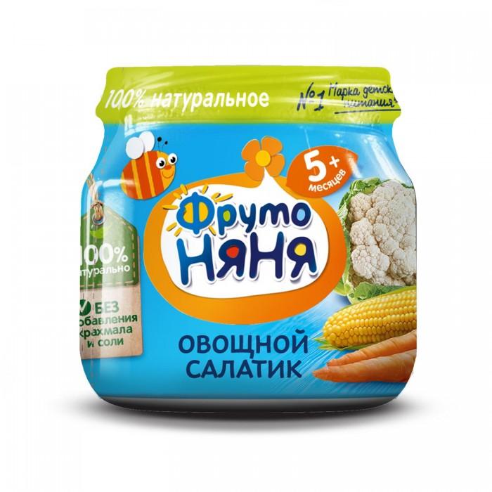 ФрутоНяня Пюре Овощной салатик 5 мес. 80 г