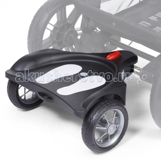 Аксессуары для колясок Teutonia Подножка для второго ребенка Pick-Up