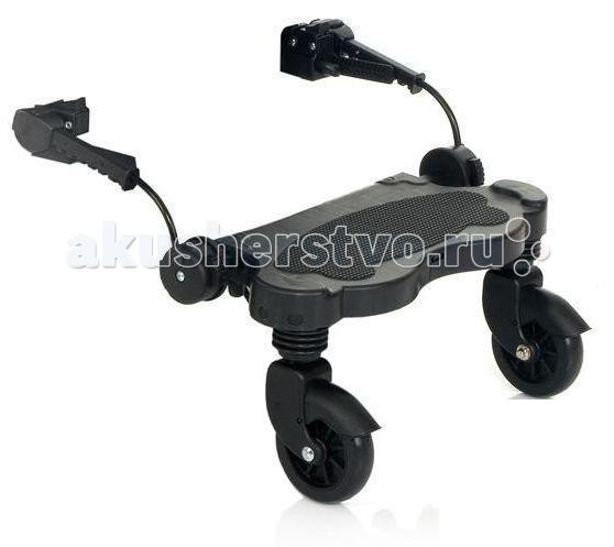 Аксессуары для колясок FD Design Подножка для второго ребенка Kiddie Ride On