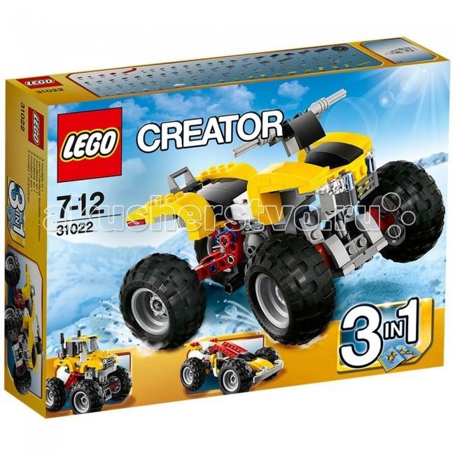 Конструктор Lego Creator 31022 Лего Криэйтор КвадроциклCreator 31022 Лего Криэйтор КвадроциклКонструктор Lego Creator 31022 Лего Криэйтор Квадроцикл собирается из 186 деталей.  Садись на турбоквадроцикл и отправляйся в захватывающие приключения во внедорожных условиях!   Имея рабочее управление и заднюю подвеску, он готов к любым заданиям.  Имеется также детально проработанный двигатель, лампочки подсветки и широкие шины для установки на место, так что есть масса возможностей для проверки твоих навыков сборки.   А когда захочется чего-то новенького, трансформируй его в мощный монстрогрузовик или крутой багги.  В комплекте подробная инструкция. Количество деталей: 186 шт.<br>