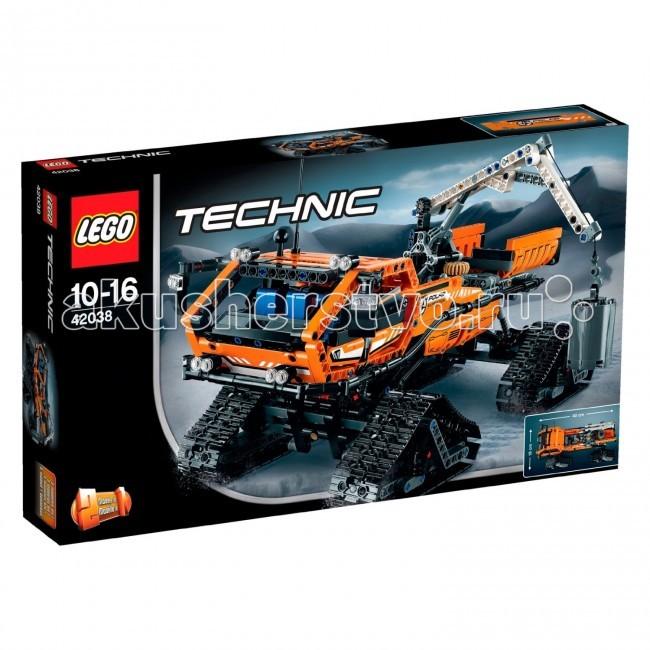 Конструктор Lego Technic 42038 Лего Техник Арктический вездеходTechnic 42038 Лего Техник Арктический вездеходКонструктор Lego Technic 42038 Лего Техник Арктический вездеход собирается из 913 деталей.  Управляй массивным Арктическим Вездеходом!  Этот громадный гусеничный вездеход предназначен для преодоления гигантских сугробов и всевозможного покорения арктической местности.   Оснащен 4 огромными гусеницами для обеспечения наилучшей маневренности, рабочим передним рулевым управлением, большой кабиной с открывающимися дверцами, сложным механизмом подвески для обеспечения оптимальной гибкости, рабочей стрелой подъемного крана с лебедкой и крюком, опрокидывающейся грузовой платформой, отличается великолепной яркой черно-оранжевой окраской.   Испытайте приключения в Арктике на этой замечательной машине!  Модернизируй его с помощью мотора 8293 Power Functions (продается отдельно), у тебя будут яркие светодиодные фары плюс моторизированная лебедка и платформа!   Эту модель 2 в 1 можно трансформировать в Гусеничный Грузовик-Пикап.  Рабочее переднее рулевое управление Открывающиеся дверцы кабины Рабочая стрела подъемного крана с лебедкой и крюком Опрокидывающаяся грузовая платформа. Количество деталей: 913 шт.<br>