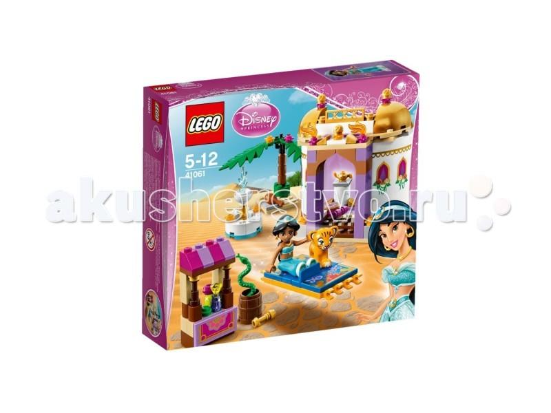 Конструктор Lego Disney Princesses 41061 Лего Принцессы Дисней Экзотический дворец Жасмин