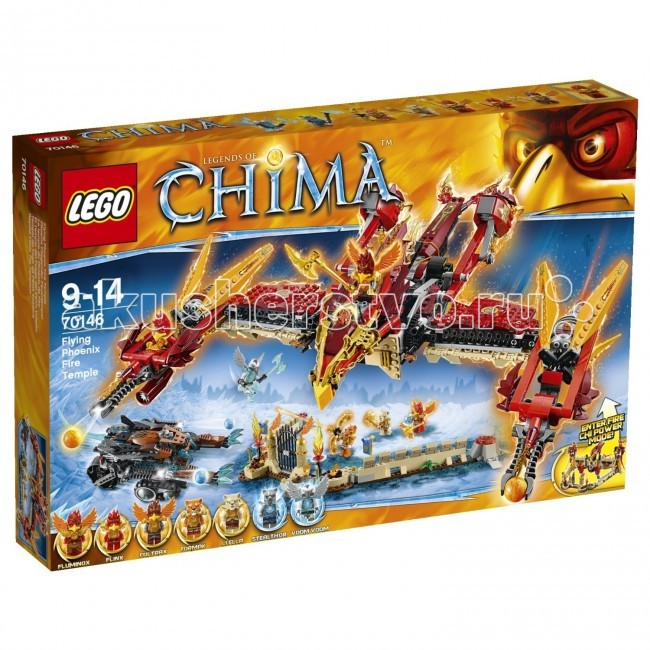 ����������� Lego Legends of Chima 70146 ���� ���� �������� �������� ���� ��������