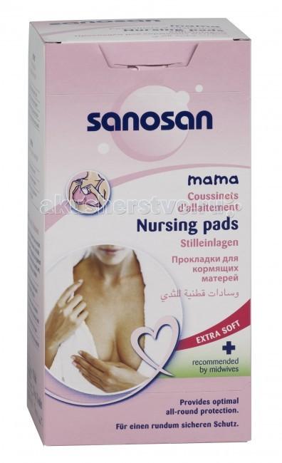 Sanosan Прокладки для кормящих матерей 30 шт.