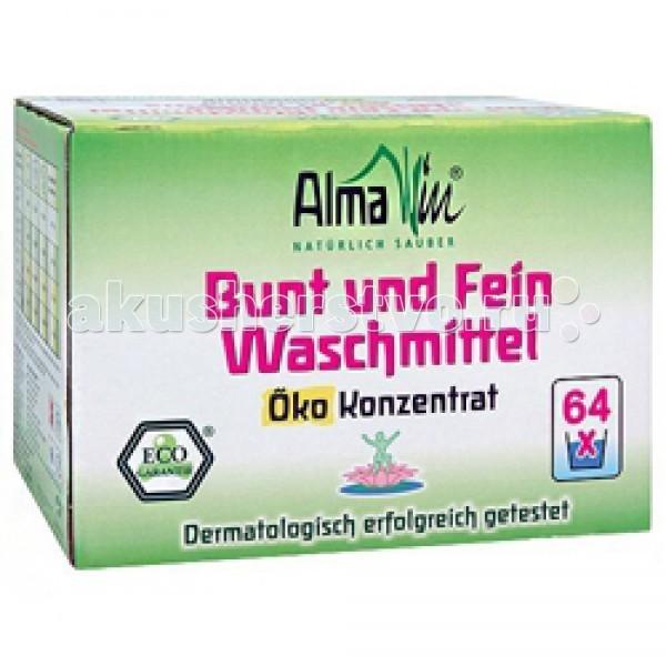Моющие средства AlmaWin Стиральный порошок для деликатных тканей 2 кг