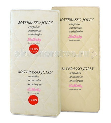 Матрацы Italbaby Jolly plus 125х63