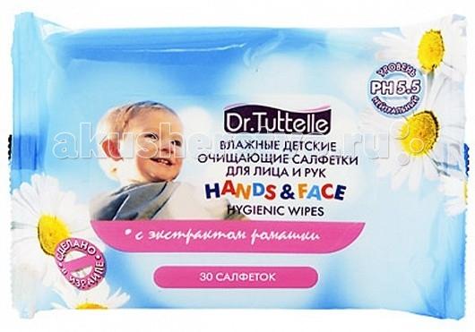 Dr. Tuttelle Влажные детские очищающие салфетки для рук и лица 30 шт.