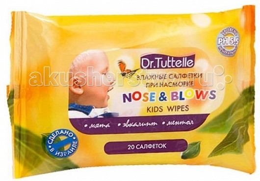 Dr. Tuttelle Влажные салфетки при насморке 20 шт.