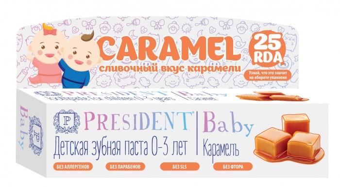 President ������� ������ ����� Baby �������� � 0 ���. 30 ��
