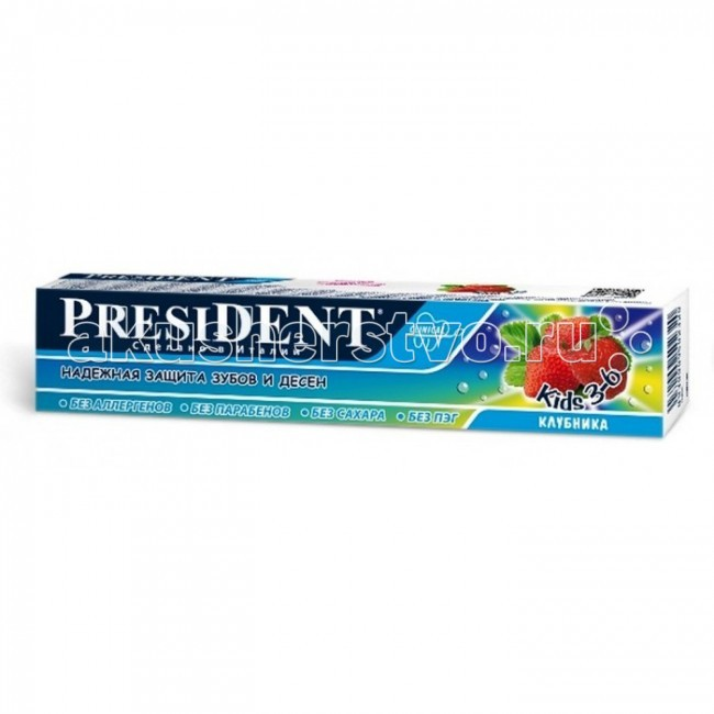 President ������� ������ ����� Baby �������� � 3 ��� 50 ��