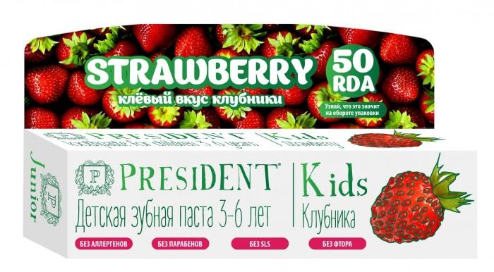 President ������� ������ ����� Baby �������� ��� ����� � 3 ��� 50 ��
