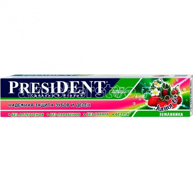 President ������� ������ ����� Junior ��������� � 6 ��� 50 ��