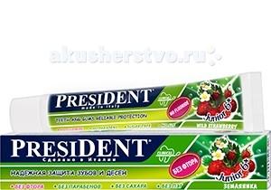 President ������� ������ ����� Junior ��������� ��� ����� � 6 ��� 50 ��