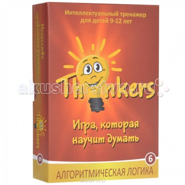 Thinkers ���������� ���� ��������������� ������ 9-12 ���