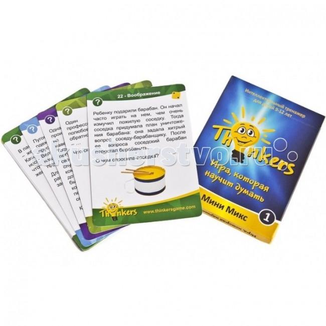 Thinkers Логическая игра Мини Микс 1 9-12 лет