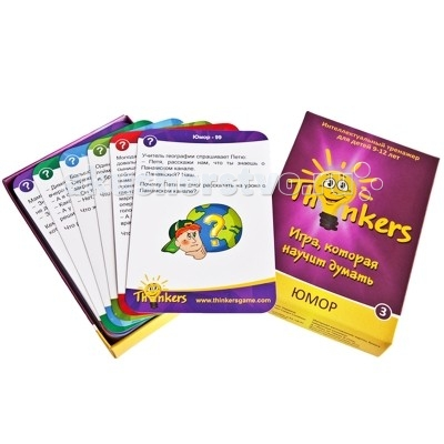 Thinkers ���������� ���� ���� 9-12 ���
