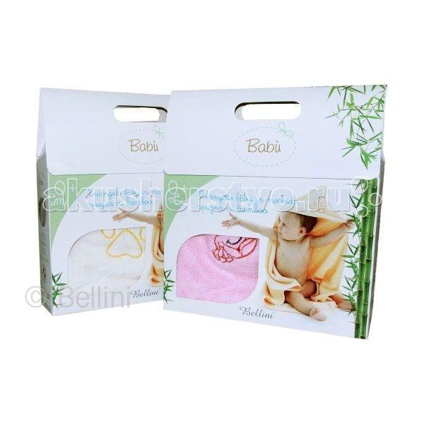 Bebe Jou Bellini Подарочный набор с полотенцемBellini Подарочный набор с полотенцемС таким замечательным набором купание превратится в праздник. Украшением изделия служит вышивка на капюшоне.  В набор входит:  полотенце Bab&#249; ® с капюшоном 75х75 см ( 70% бамбуковое волокно, 30% органический хлопок) мочалка натуральная №12 (губка морская натуральная) полотенце маленькое 50х30 см ( 70% бамбуковое волокно, 30% органический хлопок)  Полотенца Bab&#249; ® из натуральных, органически чистых волокон чрезвычайно мягкие, не раздражают кожу малыша, отлично впитывают влагу и красиво выглядят.  Цвета в ассортименте.<br>