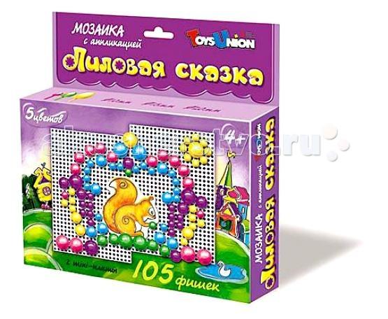 ToysUnion Мозаика Цветные сказки Лиловая сказка