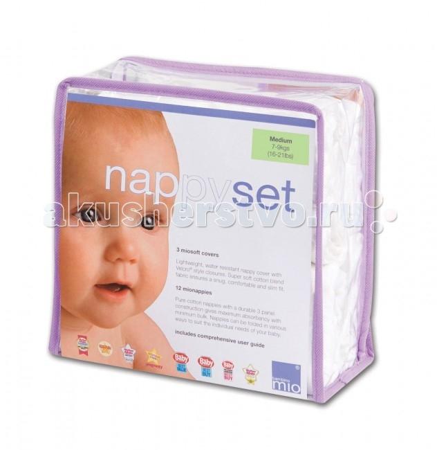 Bambino Mio Комплект Nappy set Medium (7-9 кг)
