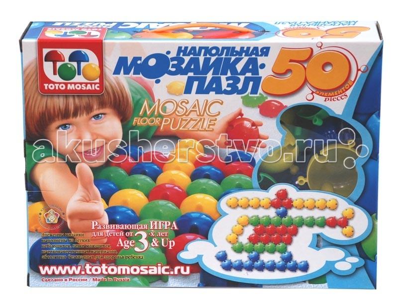 ToysUnion Напольная мозаика (50 элементов)