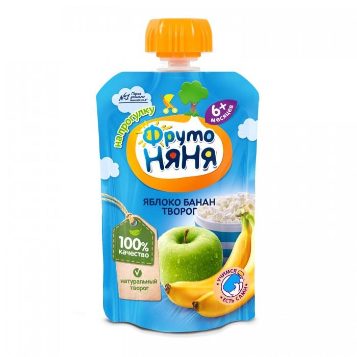 ФрутоНяня Пюре из яблок и банан с творогом с 6 мес. 90 гПюре из яблок и банан с творогом с 6 мес. 90 гФрутоНяня Пюре из яблок и банан с творогом готовится из зеленых яблок, что снижает риск развития пищевой аллергии. Органические кислоты, поступающие в организм ребенка вместе с легким яблочным пюре, имеют особое значение для детей первого года жизни.   Особенности: Пектин, содержащийся в яблоках, положительно влияет на деятельность желудочно-кишечного тракта, способствуя процессу пищеварения.  В персиках содержится комплекс минеральных и пектиновых веществ, которые благотворно влияют на кроветворение, работу почек, печени и других внутренних органов.  Доказано, что персики стимулируют рост и укрепляют иммунитет, а потому они необходимы детям. Росту ребят способствует содержащийся в персиках каротин (провитамин А). Кроме того, в персиках содержатся витамины В1, В2, РР и С. Пюре с добавлением творога сочетает в себе легкоусвояемые белки (за счет творога) и более высокое содержание углеводов (за счет фруктового пюре), что особенно полезно детям, отстающим в росте, со сниженной массой тела, плохим аппетитом.  Использование творога позволяет в небольшом объеме пищи дать малышу достаточное количество белка. Гомогенизированное, стерилизованное. Изготовлено из натуральных ингредиентов, без крахмала и консервантов.  Состав: пюре из яблок, пюре из бананов, свежий творог из коровьего молока, сахар, пектин, вода специально подготовленная.<br>