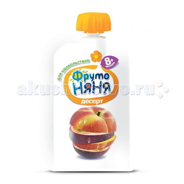 ФрутоНяня Десерт из яблок, персиков и маракуйи с фруктозой с 8 мес. 90 гДесерт из яблок, персиков и маракуйи с фруктозой с 8 мес. 90 гФрутоНяня Десерт из яблок, персиков и маракуйи с фруктозой богат витаминами, минеральными солями и пектином, способным выводить из организма токсические вещества. Содержит органические кислоты и клетчатку, благоприятно воздействующую на работу кишечника.   Фруктовые десерты в рационе малыша являются полноценным источником натуральных пищевых волокон, витаминов и минералов. Ваш малыш наверняка будет в восторге от такого чудесного лакомства, а вы будете спокойны за его здоровье.  Особенности: Без загустителей, консервантов, ароматизаторов и искусственных добавок. Продукт стерилизован и асептически упакован. Пищевая ценность на 100 г продукта: углеводы – 12,8 г, калий – 70-110 мг. Энергетическая ценность на 100 г продукта: 51,2 ккал.  Состав: пюре из яблок, пюре из персиков, фруктоза, сок из маракуйи, вода.<br>
