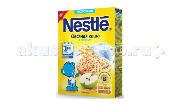 Nestle Молочная овсяная каша с яблоком с 5 мес. 250 гМолочная овсяная каша с яблоком с 5 мес. 250 гNestle Молочная овсяная каша с яблоком приготовлена с использованием особой технологии бережного расщепления злаков СНЕ. Благодаря этому в продукте появляется естественный сладкий вкус, каша лучше усваивается и имеет повышенную пищевую ценность. Каша является полезным сбалансированным прикормом для здоровых детей. Каша обогащена йодом и Витамином В. Идеальное сочетание яблока отлично подходит для развития вкусовых восприятий малыша.  Особенности: Яблоко способствует развитию вкусовых восприятий малыша. Каша обогащена витаминами и микроэлементами, содержит пробиотики - живые бифидобактерии комплекса BL, подобные тем, которые содержатся в грудном молоке. Они способствуют нормализации пищеварения, росту здоровой микрофлоры и укреплению иммунитета, что очень важно в период введения прикорма.  Содержит пробиотики Изготовлена по особой технологии бережного расщепления злаков CHE  Состав: овсяная мука, молоко сухое обезжиренное, пальмовый олеин, хлопья яблока, сахар, витамины и минеральные вещества, бифидобактерии не менее 1х10&#8310; КОЕ/г. Содержит 10 витаминов и 7 минеральных веществ.  Изготовлено с использованием обезжиренного сухого молока.  Продукт содержит молоко, в том числе лактозу.   Идеальной пищей для грудного ребенка является молоко матери. Всемирная организация здравоохранения рекомендует исключительно грудное вскармливание в первые шесть месяцев и последующее введение прикорма при продолжении грудного вскармливания.  Компания Нестле поддерживает данную рекомендацию. Для принятия решения о сроках и способе введения данного продукта в рацион ребенка необходима консультация специалиста.  Возрастные ограничения указаны на упаковке товаров в соответствии с законодательством РФ.<br>
