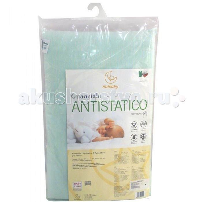 Italbaby ������� Antistatic 38�58